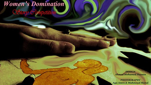 womens domination Womens Domination Story Competition