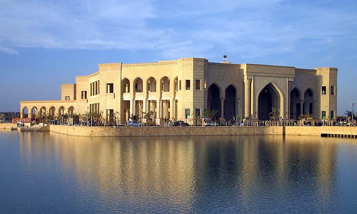 Memory Of Baghdad, A Memory Of Baghdad