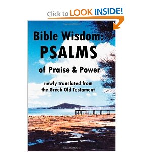 Psalm, Psalms of Praise & Power