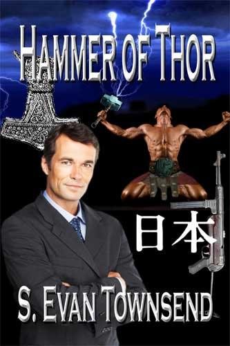 hammer of thor, Hammer of Thor