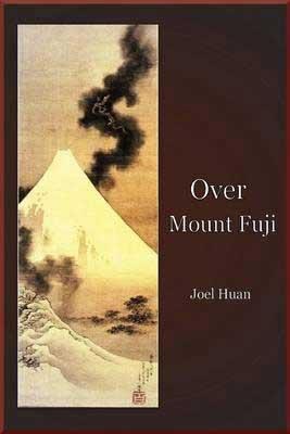 Over-Mount-Fuji-by-Joel-Huan