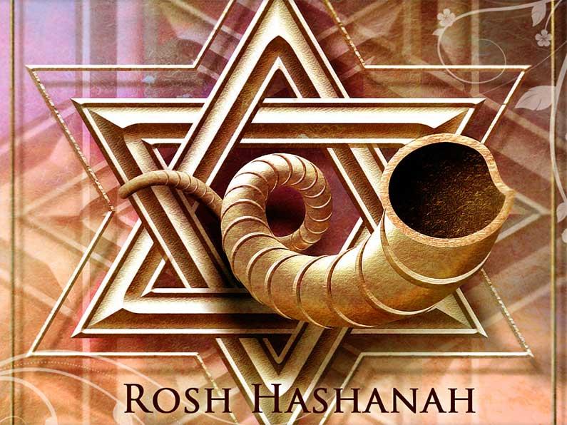 Sound of the Shofar, Rosh HaShanah: Sound of the Shofar
