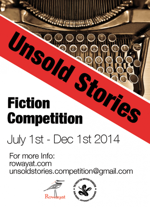 Unsold Stories, Unsold Stories Writing Competition
