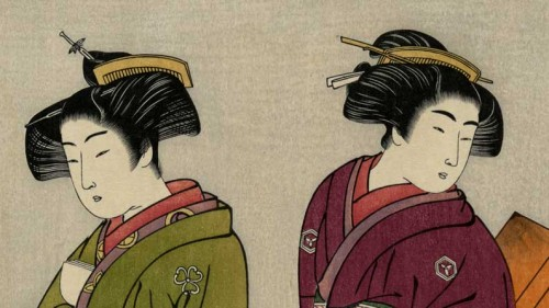 Women Artists of Japan, The Obscure World of Early Women Artists of Japan
